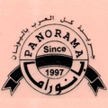 Panorama - The Arabic newspaper in Greece