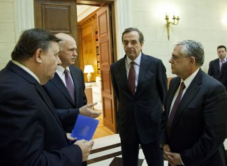 Greek political leaders
