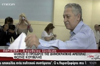 Kouvelis votes - source MEGA