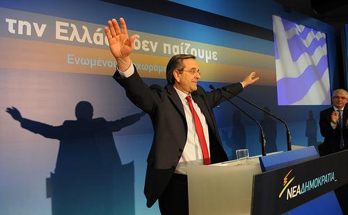 ND leader Antonis Samaras - source ND Flickr
