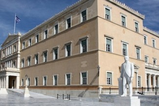 Parliament-Athens-source-Hellenic-Parliament1