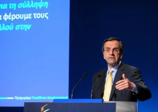 Samaras safety speech - source ND Flickr