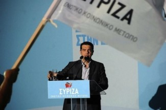 Tsipras speech