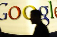 google source newtec.us