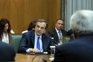 Samaras ypoyrgiko