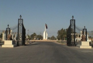 Iraq Camp Ashraf