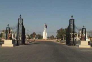 Iraq Camp Ashraf