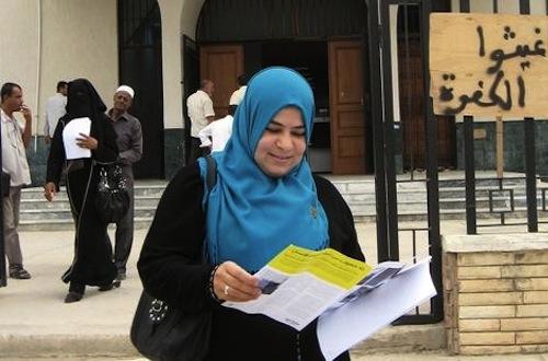 Libya-asma-sariba-court  - Amnesty Int
