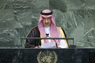 Saudi Arabia - FMA at UN