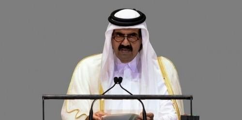 qatar amnesty
