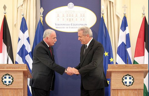 Palestinian Authority Riyad al-Malki pays Greece visit