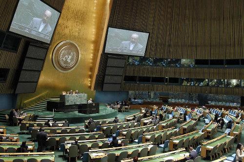 UN meeting on Atomic Energy