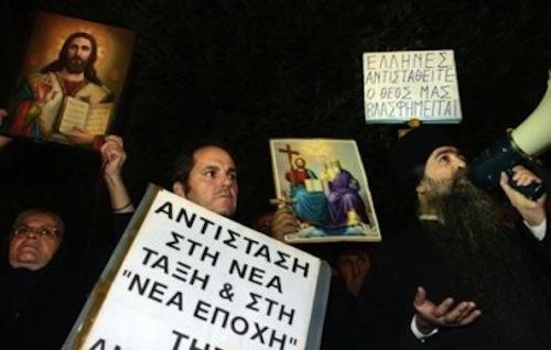 amnesty-greece-play-500x249