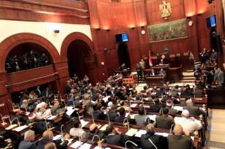 2012-egypt-constitution
