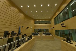 ICC courtroom - ICC