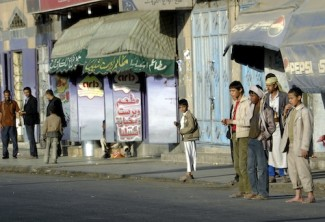 Street scene in Sana&#039;a