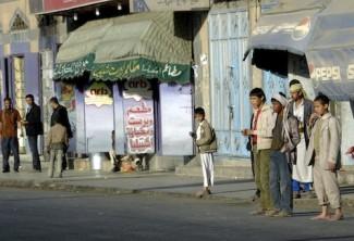 Street scene in Sana'a