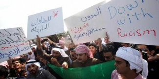 171872_KUWAIT_Bidun_stateless_protest(1)