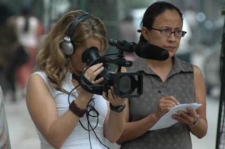 Cinema - Women Make Media