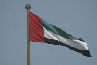 UAE flag - Flickr leeno