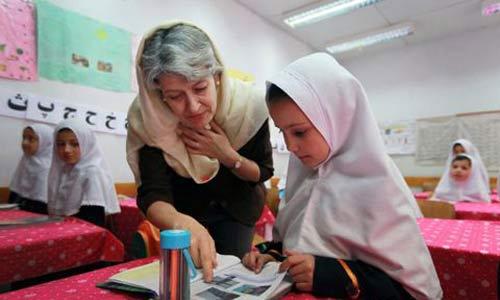 afghan boko