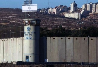 Israel wall _ UNICEF