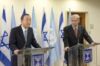 ban israel