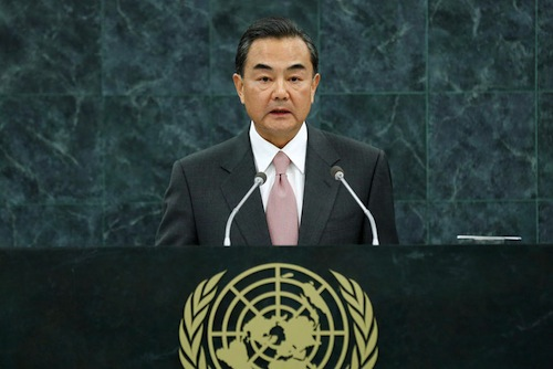 China MFA Wang Yi - UN
