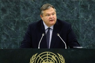 Venizelos UN address - UN